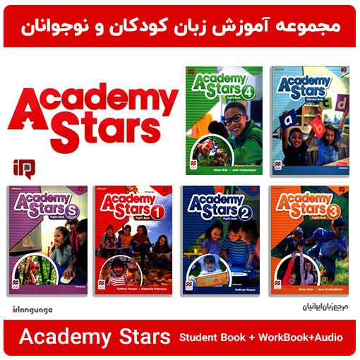 دانلود کتاب های َAcademy Stars