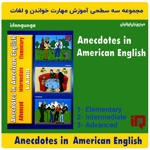 دانلود کتاب Anecdotes in American English