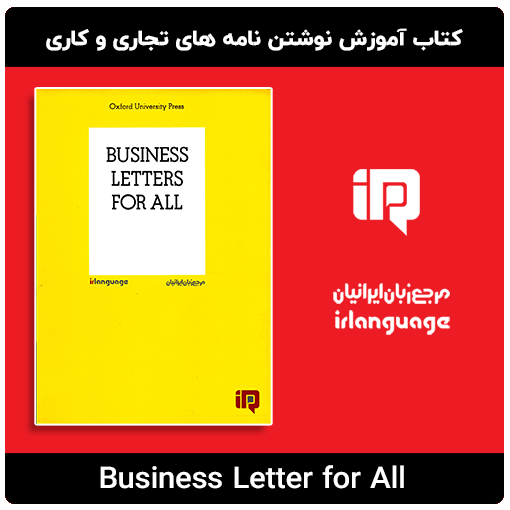 کتاب Business Letters for All