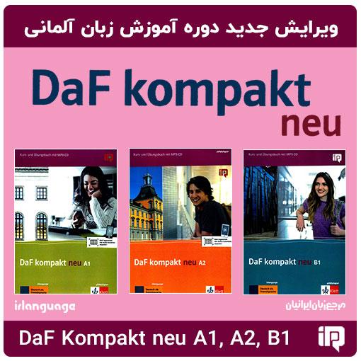 دانلود کتاب های Daf Kompakt nue