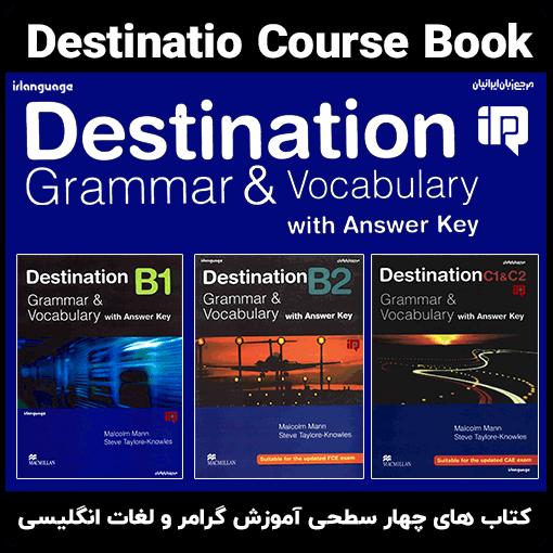 دانلود کتاب های Destination