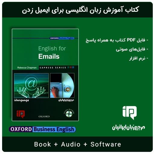 دانلود کتاب English for Emails
