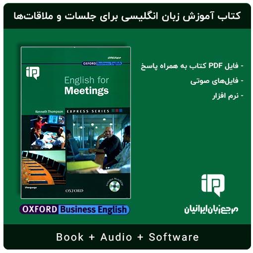 دانلود کتاب English for Meetings