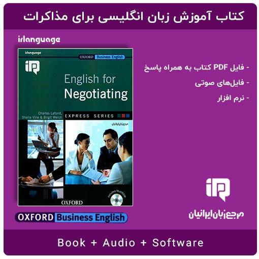 دانلود کتاب English for Negotiating