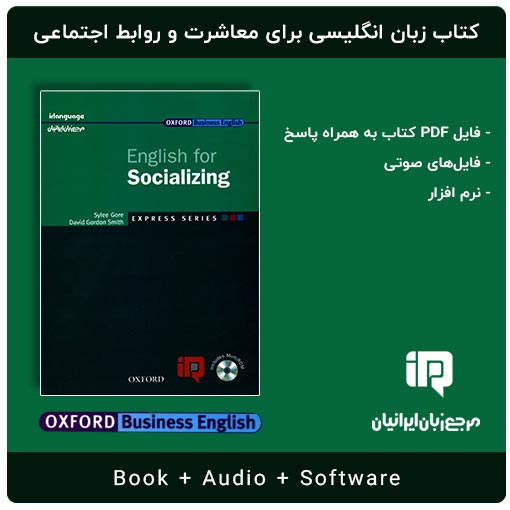 دانلود کتاب English for Socializing