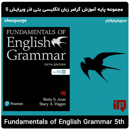 دانلود کتاب Fundamentals-of-English-Grammar-5th