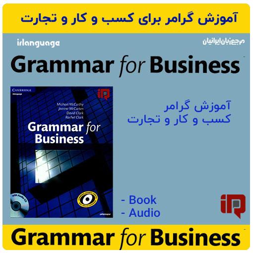 دانلود کتاب Grammar for Business