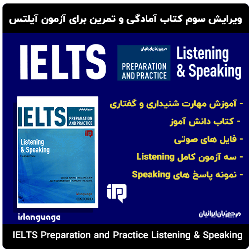 دانلود کتاب IELTS-Preparation-and-Practice-3rd-Listening-Speaking