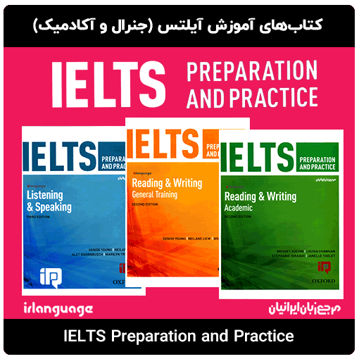 دانلود کتاب های IELTS Preparation and Practice