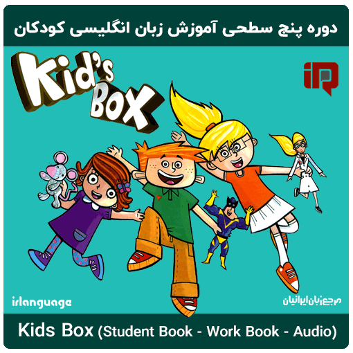 Kids Box Second Edition
