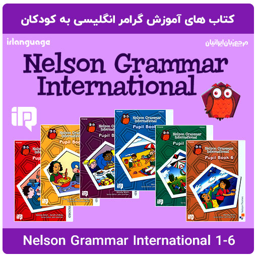 دانلود کتاب های Nelson Grammar