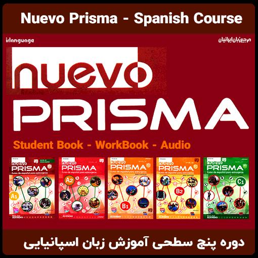 دانلود کتاب های Nuevo-Prisma