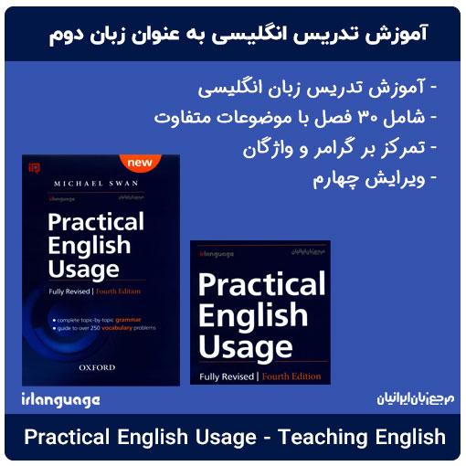 دانلود کتاب Parctical English Usage 4th