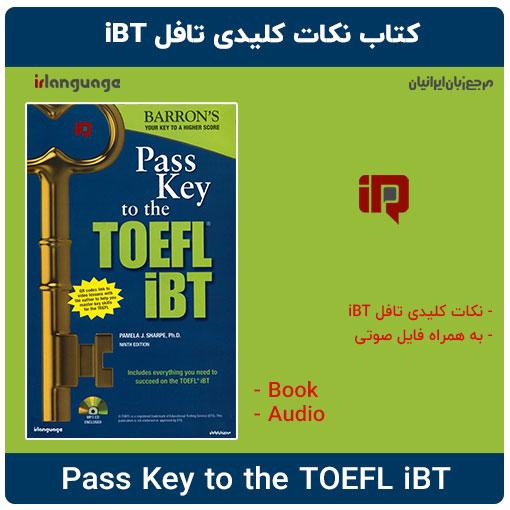 دانلود کتاب Pass key to the TOEFL IBT
