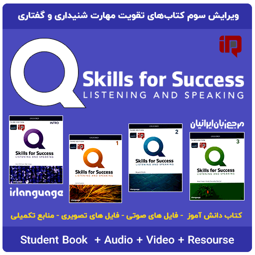 Q Skills for Success 3rd Listening and Speaking