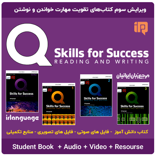 Q Skills for Success 3rd Reading and Writing