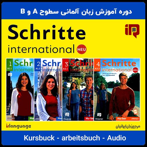 دانلود کتاب های Schritte International Neu