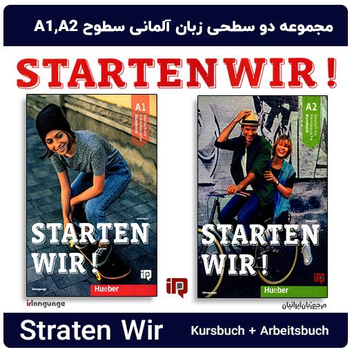 دانلود کتاب های آموزش زبان آلمانی Starten Wir