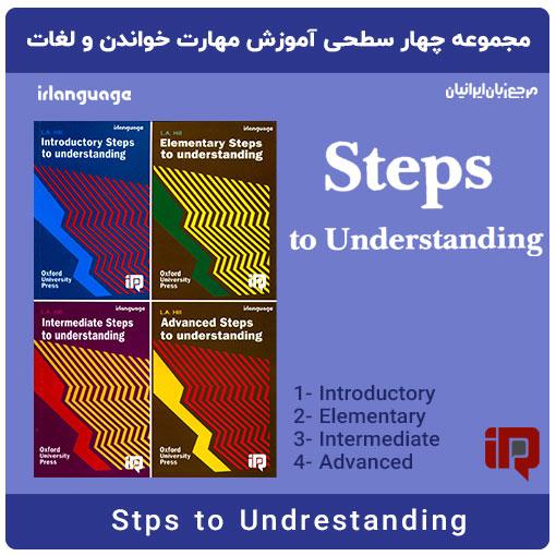 دانلود نسخه با کیفیت کتاب داستان های انگلیسی Steps to Undrestanding