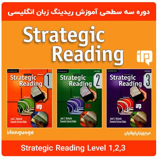 دانلود دوره آموزش ریدینگ انگلیسی Strategic Reading