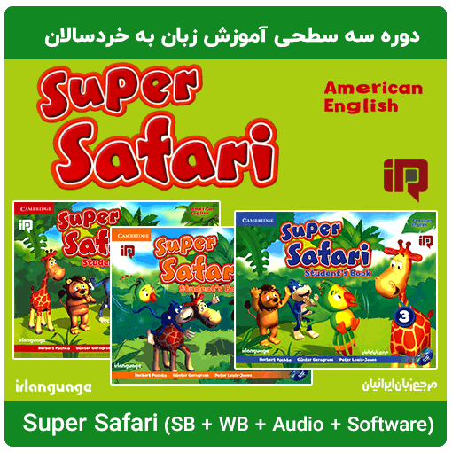 Super Safari American
