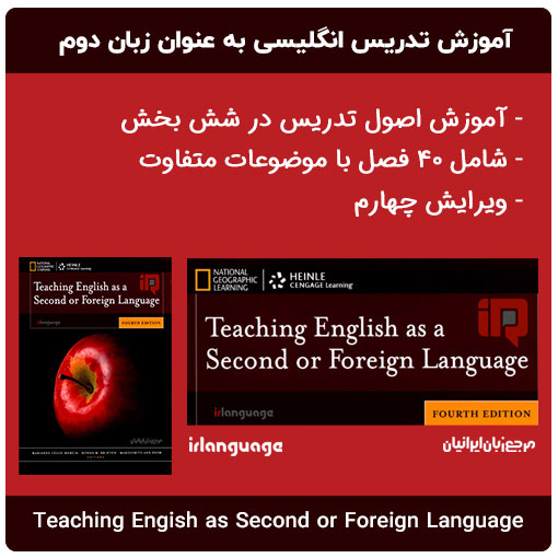 دانلود کتاب Teaching-English-as-a-Second-or-Foreign-Language-4th-Edition