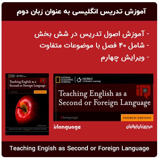 دانلود کتاب Teaching-English-as-a-Second-or-Foreign-Language-4th-Edition