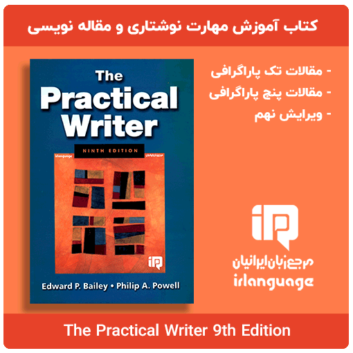 کتاب The Practical Writer with Reading 9th Edition